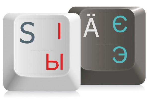 Ukrainische Tastaturaufkleber für PC (11x13mm), transparent mit Schutzlack