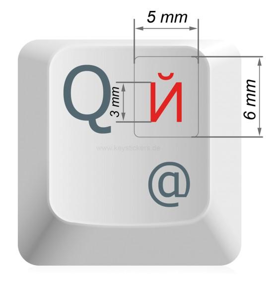 Russisch-Ukrainische universelle Tastaturaufkleber (5x6mm), transparent mit Schutzlack