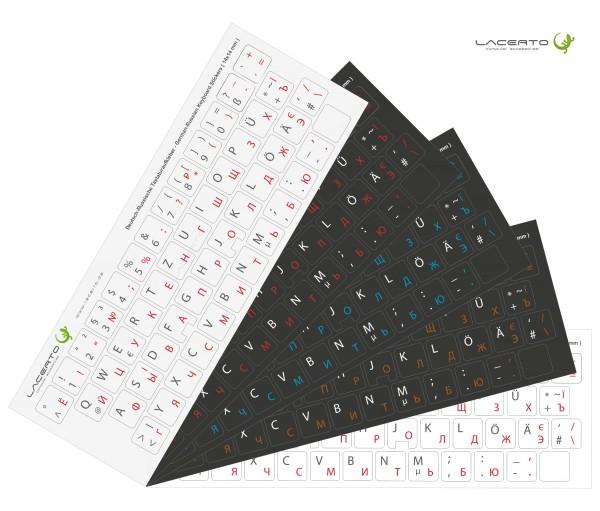 Russisch-Deutsche Tastaturaufkleber für Laptop 14x14mm, laminiert