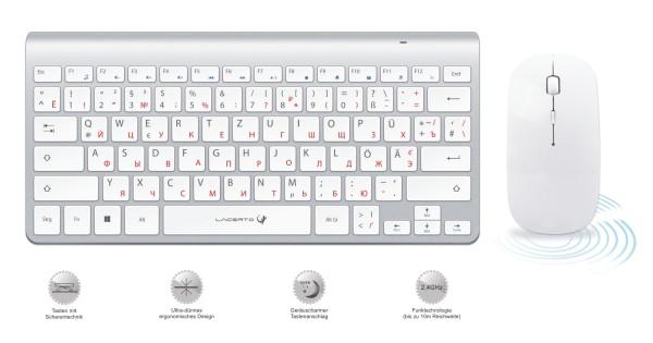 Russisch-Deutsche kabellose multimedia Tastatur & Maus, Lacerto BELA-DR612
