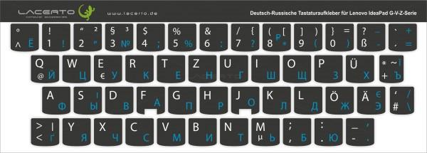 Russisch-Deutsche Tastaturaufkleber für Lenovo IdeaPad, G-V-Z Serie, laminiert