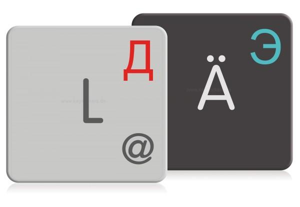 Russische Tastaturaufkleber für MAC/Laptop (14x14mm), transparent mit Schutzlack